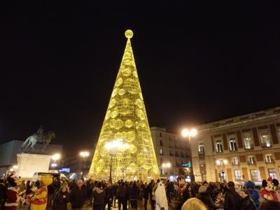 Nutrigu a navidad 2013 en madrid disfr tala - Arboles artificiales madrid ...